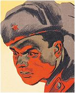 Александр Матросов (И)