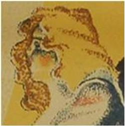Рут Роланд