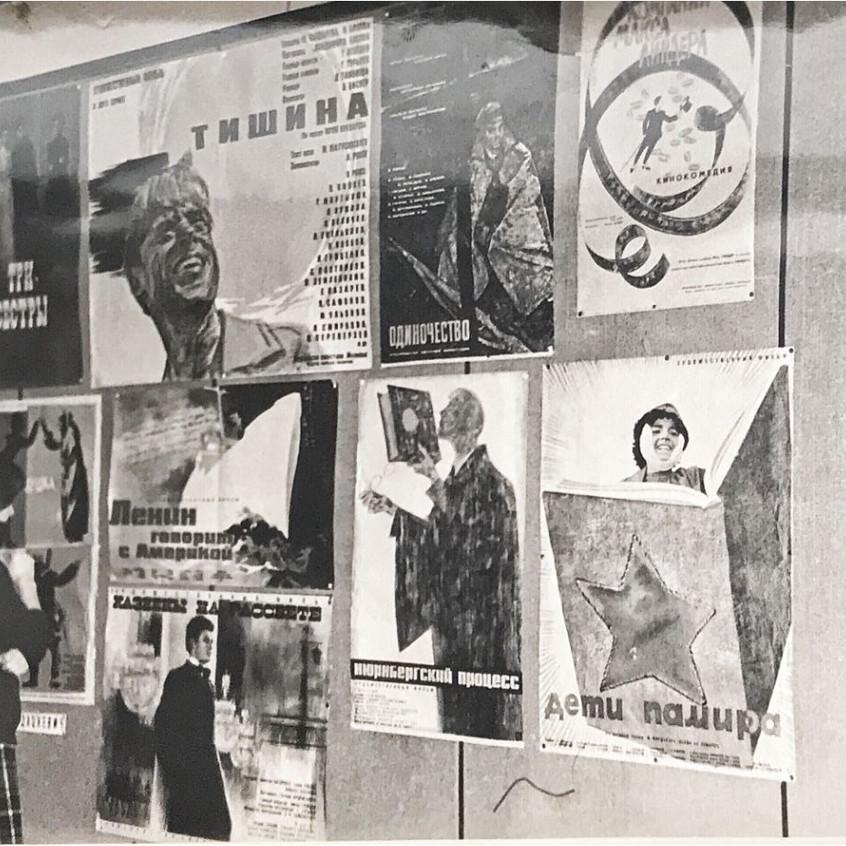 Зоя Померанцева на выставке киноплаката