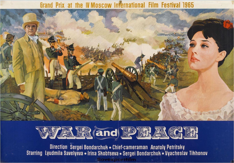 Война и мир