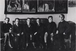 Выставка 1926