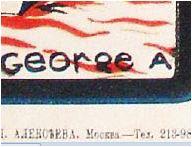 Алексеев Григорий