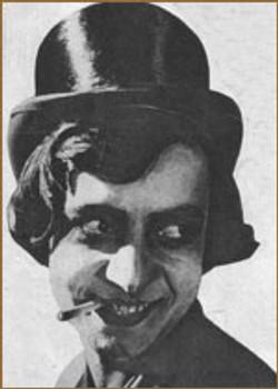 Мария Ширай