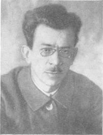 Дмитрий Лещенко