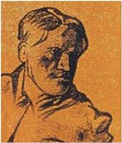 Сергей Луконин