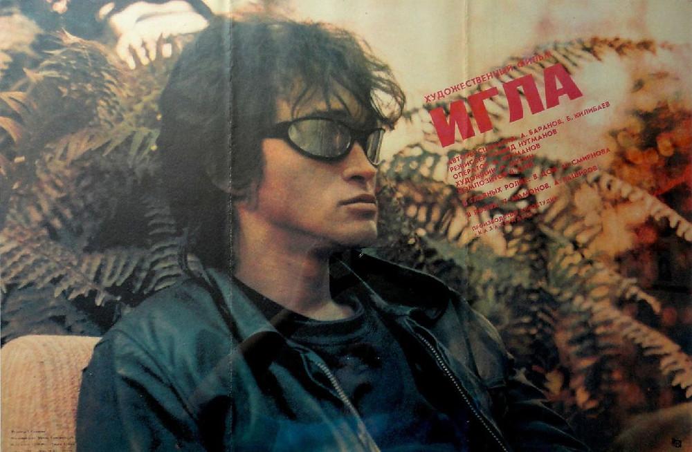 Один из первых фото киноафиш созданных в июле 1988 года