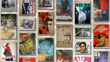 Много, много киноплакатов