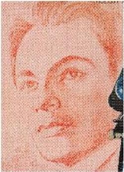 Сергей Дмитриевич Мартынов