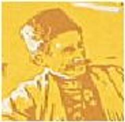 Султан-бек