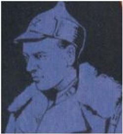 Сергей Коровин