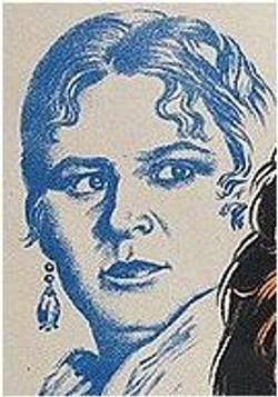 Екатерина I (И; Л)