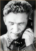 Григорий Любимов