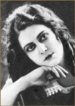 Мария Татевосян