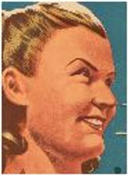 Нина Грекова