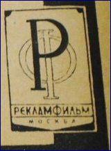 1946 в рамке