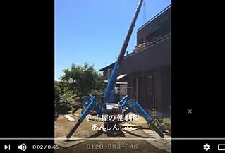 便利屋あんしんLife カニクレーン 冷蔵庫.webp
