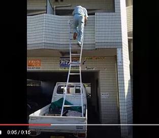 名古屋の便利屋あんしんLife 水洗トイレ修理.webp