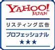 ヤフー 広告プロフェッショナル.webp