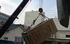 便利屋あんしんLife 冷蔵庫吊り上げ 名古屋.webp