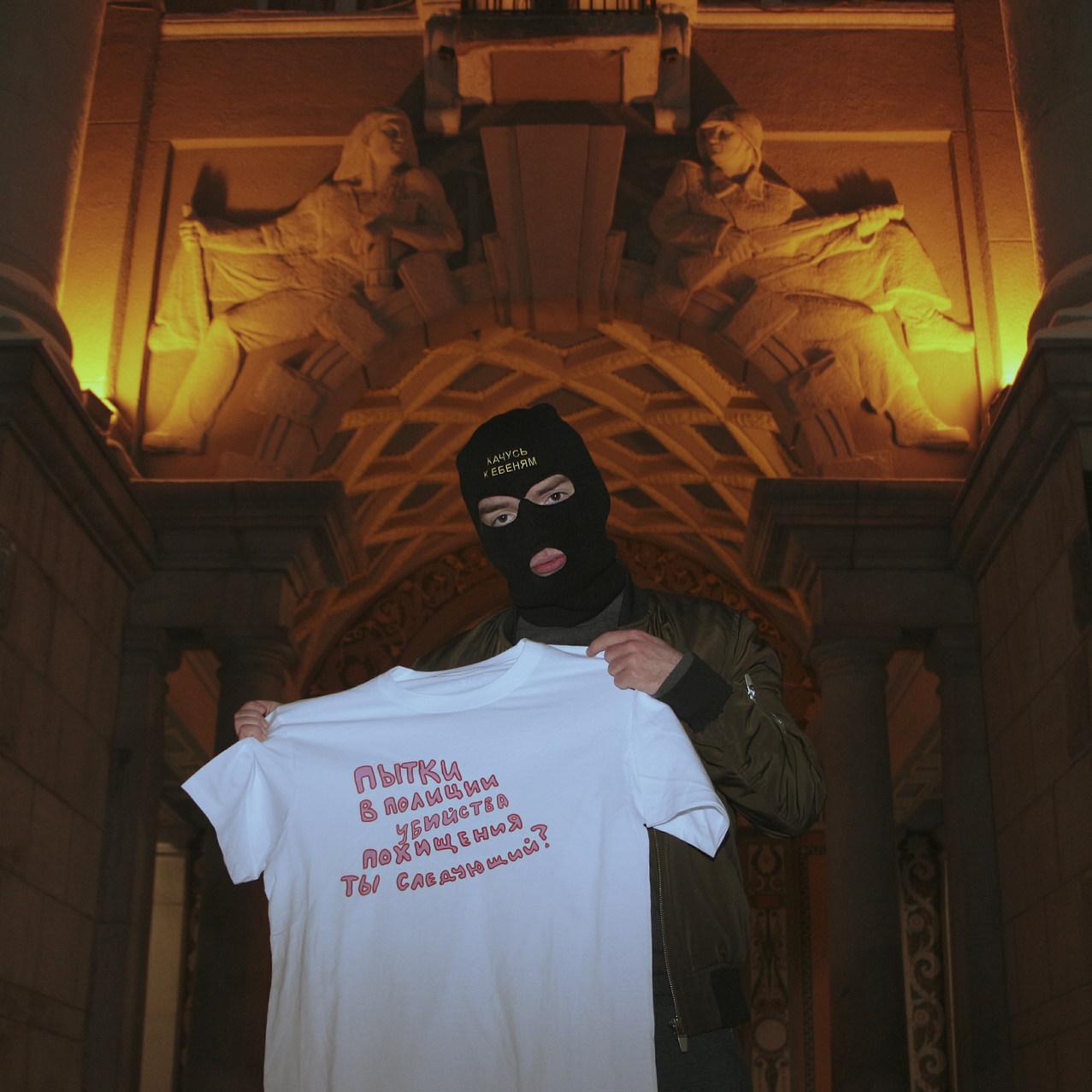 #SaveLGBTinRussia