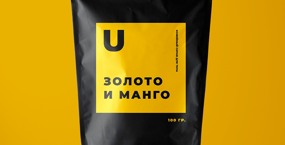 """Кофейный скраб """"Золото и манго"""""""