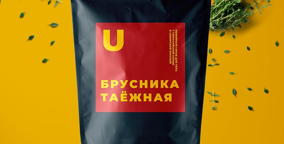 """Кофейный скраб """"Брусника таёжная"""""""