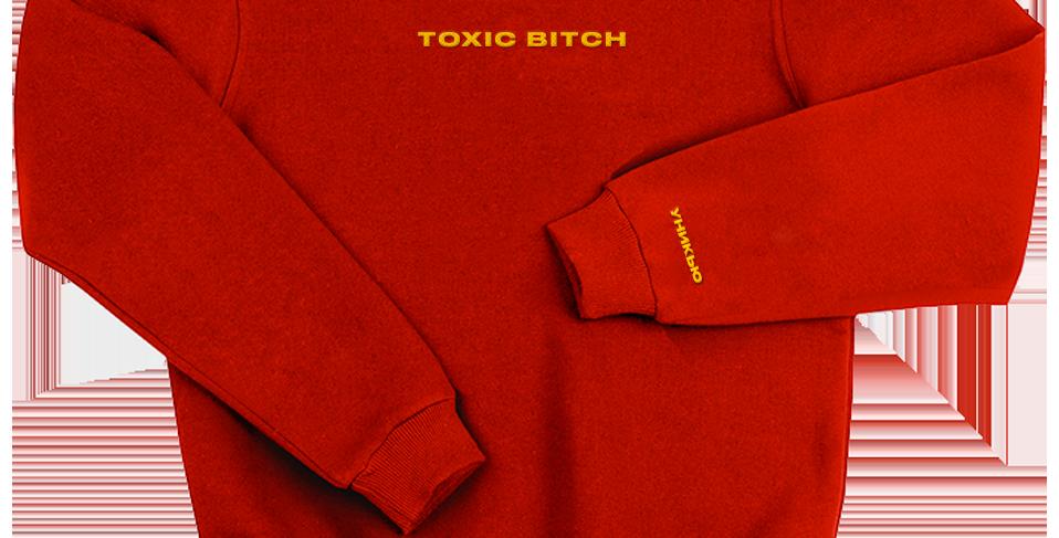"""Свитшот """"TOXIC BITCH"""""""