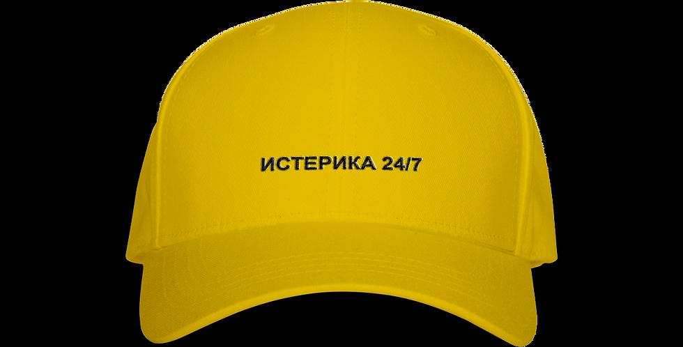 """Кепка """"Истерика 24/7"""""""