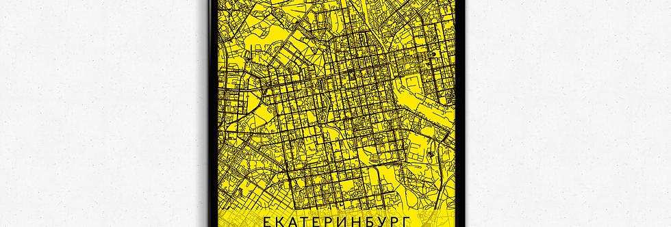 """Постер """"Екатеринбург"""""""