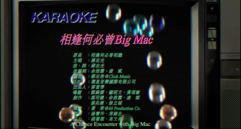 The Big Mac Karaoke Chant