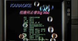 The Big Mac Karaoke Chant