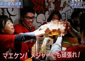 NHK「ニュースウォッチ9」にてカープファンの集まるお店としてBig-Pigが紹介されました。