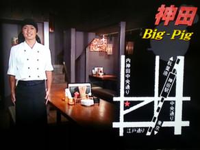 TBS「チューボーですよ!」広島お好み焼き「街の巨匠」に選ばれ弊社代表が巨匠として出演しました