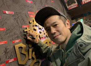広島ホームテレビ「ぶちぶちシソンヌ」の収録地としBig-Pigが選ばれ「ミキティ~💛」でおなじみの品川庄司の庄司智春さんがご来店されました。
