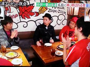 TBS「櫻井有吉アブナイ夜会」でBig-Pigが撮影場所として選ばれスピードワゴンの小沢さんがご来店されました。