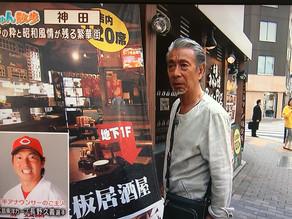 テレビ朝日「じゅん散歩」神田特集にて散歩人高田純次さんがBig-Pigに自由気ままに立ち寄ってくださいました。