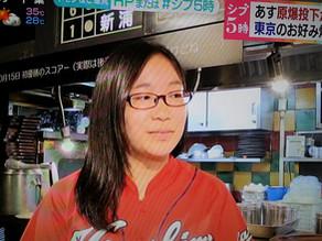 NHK「ニュース シブ5時」でBig-Pigを取材していただきました。