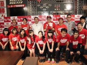 広島ホームテレビ「ぶちぶちシソンヌ」にてシソンヌのお二人、とにかく明るい安村さん、杉原杏璃さんがBig-Pigにご来店されました。