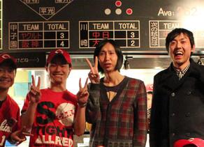BS日テレ「大人の笑い」にてアンガールズさんに広島カープファンの聖地として取り上げて頂きました♪