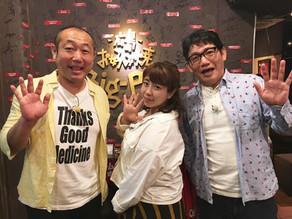 TOKYO MX TVふるさと食堂【広島の味編】にて「ずん」のお二人とタレントの餅田コシヒカリさんがご来店されました。