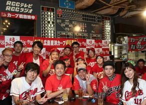 広島中国放送「広島カープ優勝特番」のロケ地としてBig‐Pig神田カープ本店が選ばれカープ好き芸能人が集まり大盛り上りでした。