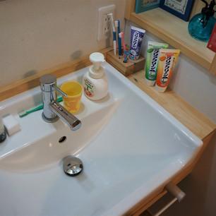 一階の手洗い場のつかい方