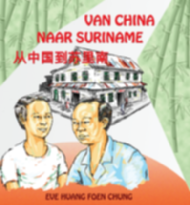 China Cover voor promo.PNG