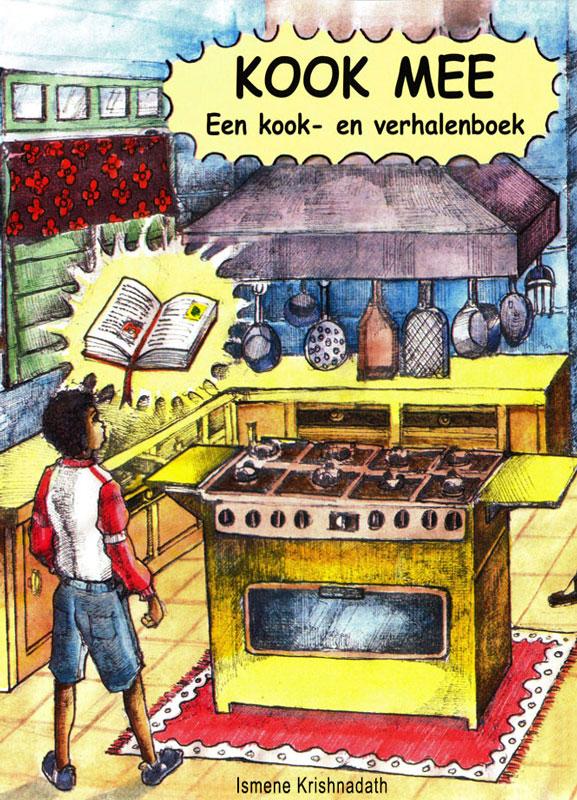 Kook Mee
