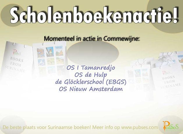 scholen_in_actie_commewijne_feb2020.jpg