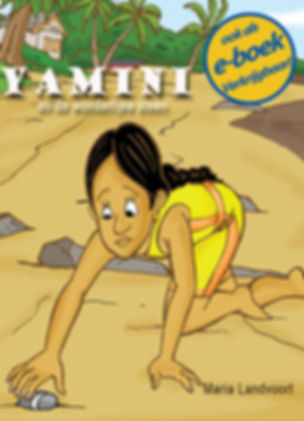 coverpage_yamini-steen.jpg