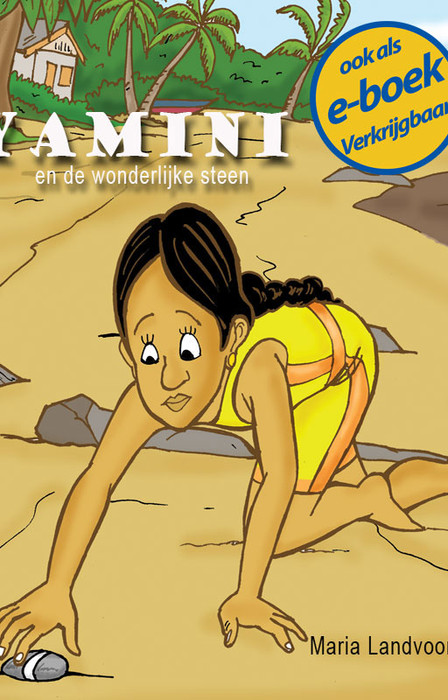 yamini-steen.jpg