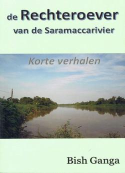 De-Rechteroever-van-de-Saramaccarivier