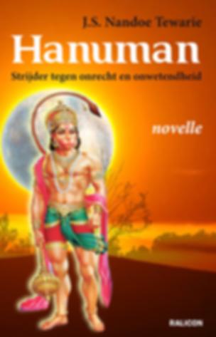 Hanuman.PNG