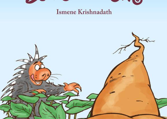 """Stekel lust zoete patat""- Ismene Krishnadath (Inkijkexemplaar)"